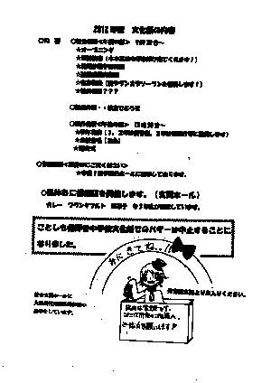 ファイル 49-2.jpg